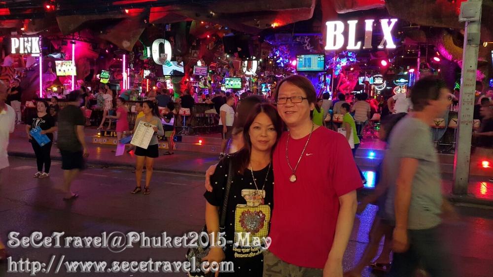 SeCeTravel-Phuket-20150511-244D