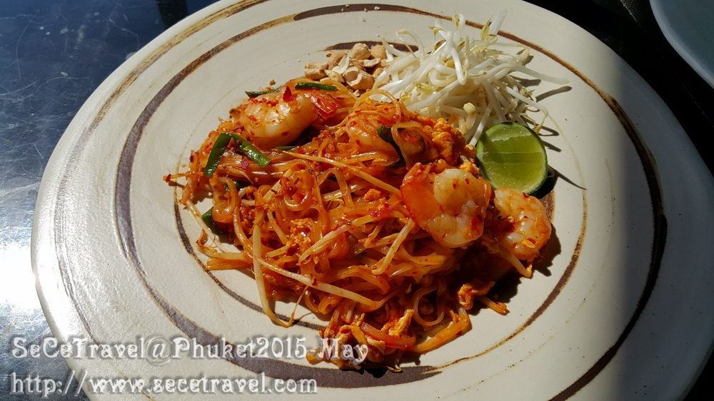 SeCeTravel-Phuket-20150512-123