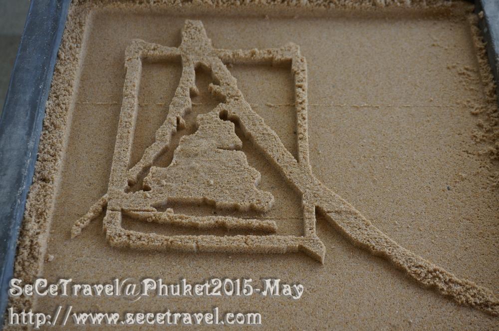 SeCeTravel-Phuket-20150512-61