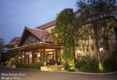 SeCeTravel-Hotel-BANGKOK-SIAM SOCIETY HOTEL & RESORT