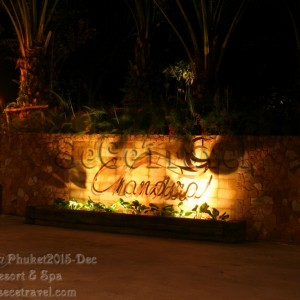 SeCeTravel-Phuket-Chandara-location-07