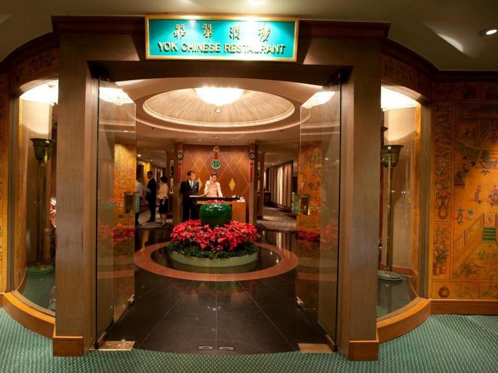Bangkok-The Emerald-餐廳3