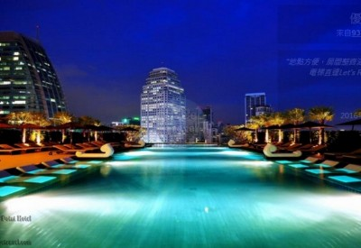 SeCeTravel-Grande Centre Point Hotel Terminal 21-swimming pool5