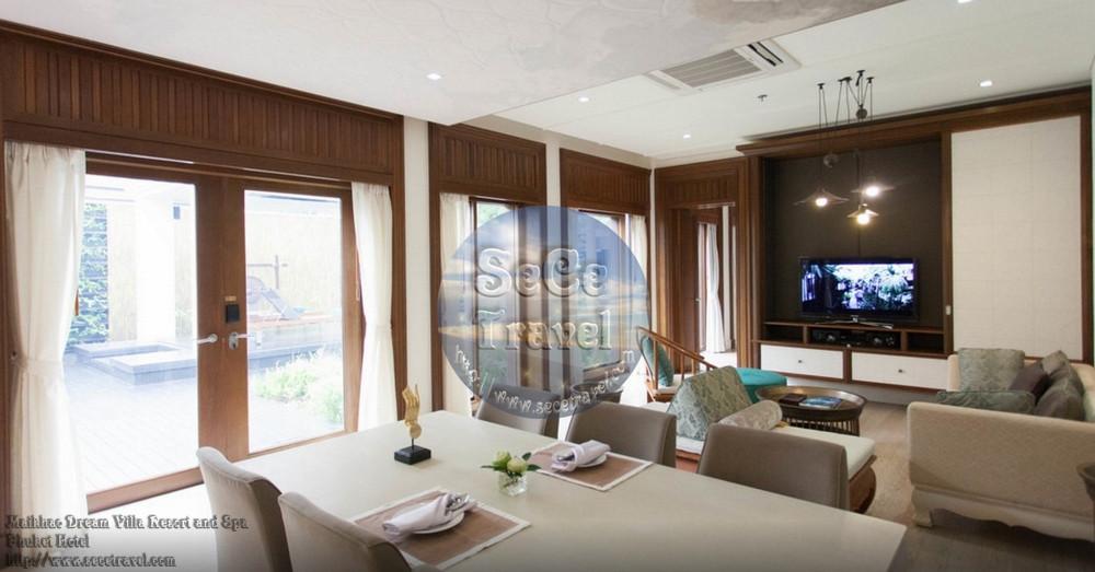 SeCeTravel-Maikhao Dream-2 BEDROOM LIVING ROOM3