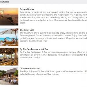 SeCeTravel-Santhiya Koh Yao Yai Resort & Spa - RESTAURANT