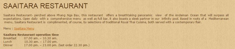 SeCeTravel-Santhiya Koh Yao Yai Resort & Spa - SAAITARA RESTAURNAT DETAILS