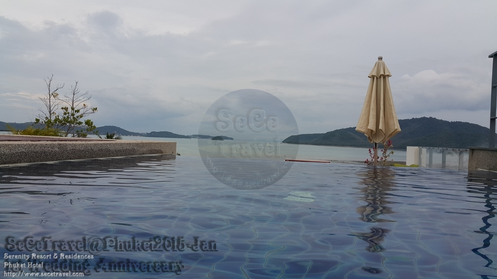 SeCeTravel-Serenity Resort & Residences Phuket-H2O SUITE-PRIVATE SWIMMING POOL6
