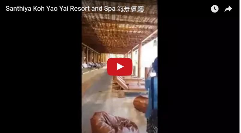 SeCeTravel-Santhiya Koh Yao Yai Resort and Spa 海景餐廳