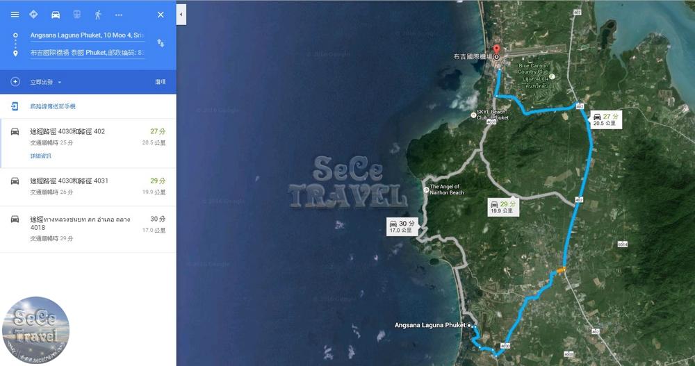 Angsana Laguna Phuket Hotel ~ AIRPORT