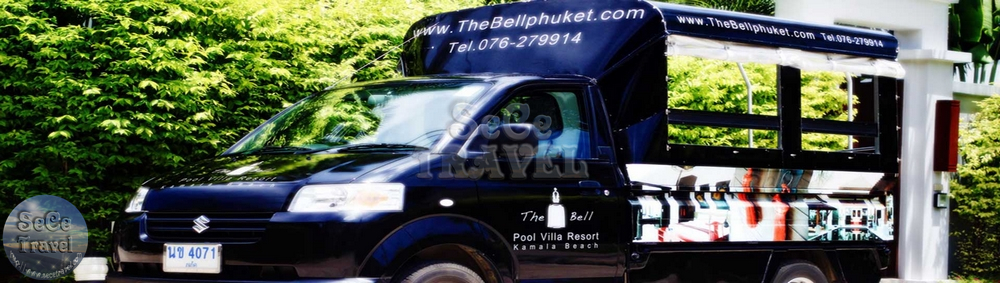 THE BELL VILLA RESORT PHUKET-transport3