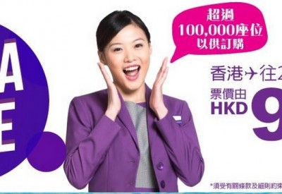 SeCeTravel-HK EXPRESS 平機票-布吉島-東京-首爾