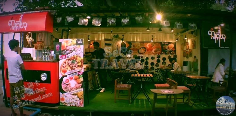 SeCeTravel-講玩講食-曼谷Artbox-06