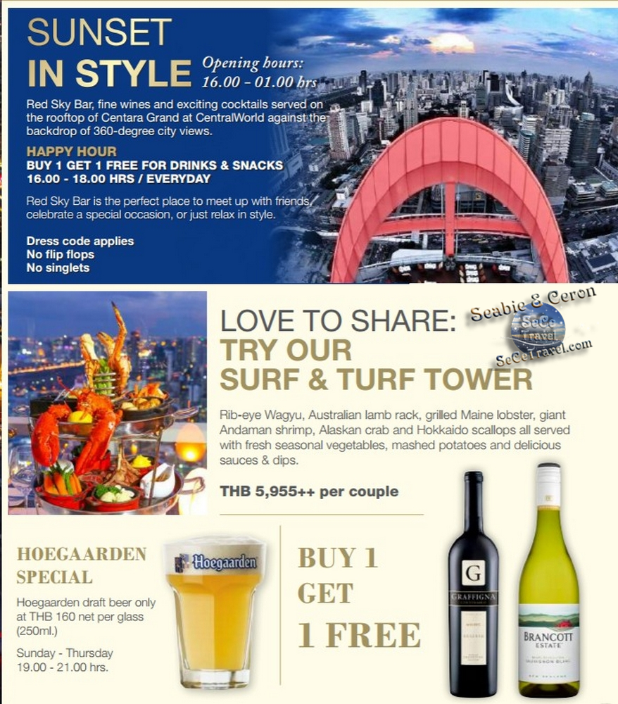SeCeTravel-RED SKY BAR DINNER PROMOTION
