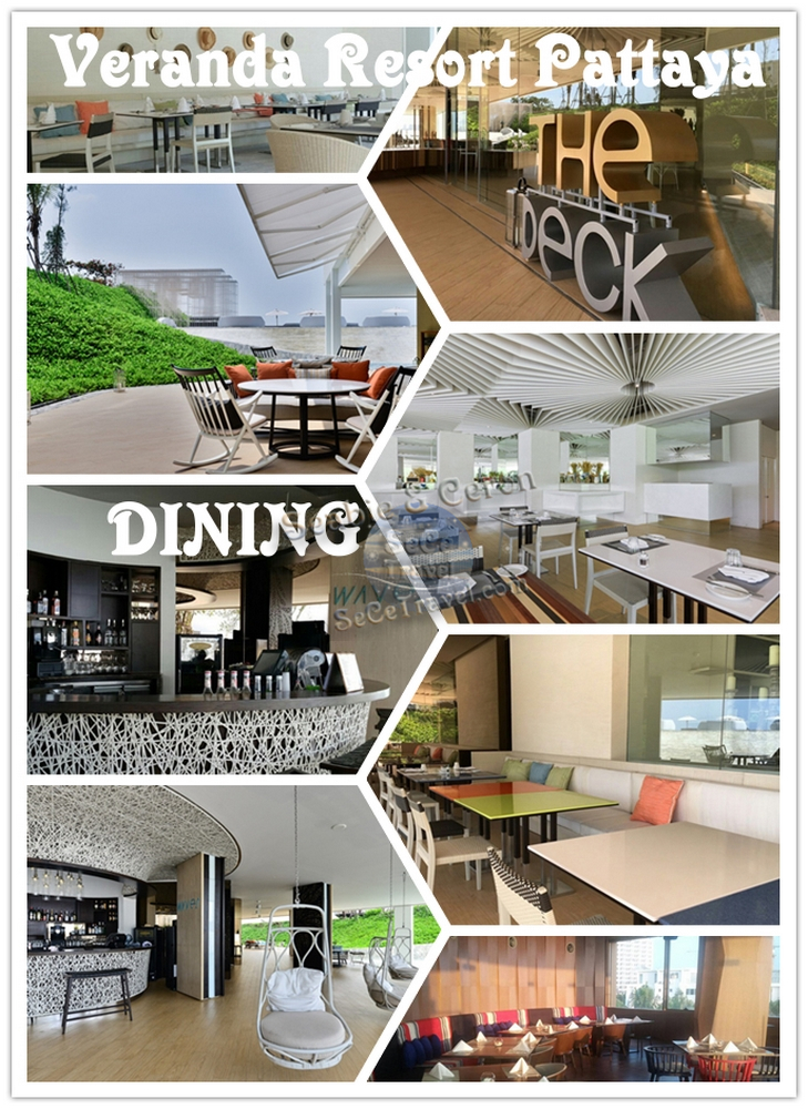 SeCeTravel-Veranda Resort Pattaya-DINING