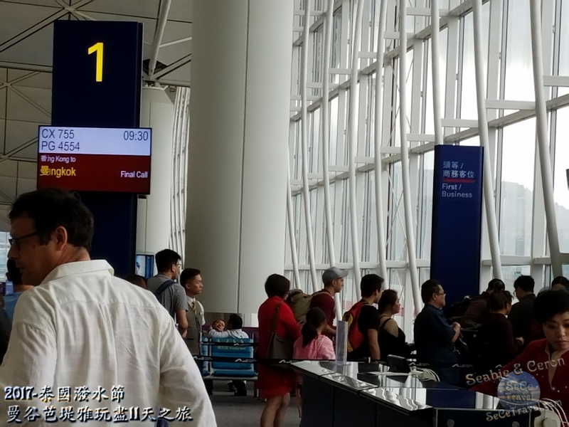 SeCeTravel-泰國潑水節-曼谷芭堤雅玩盡11天之旅-20170410-1016