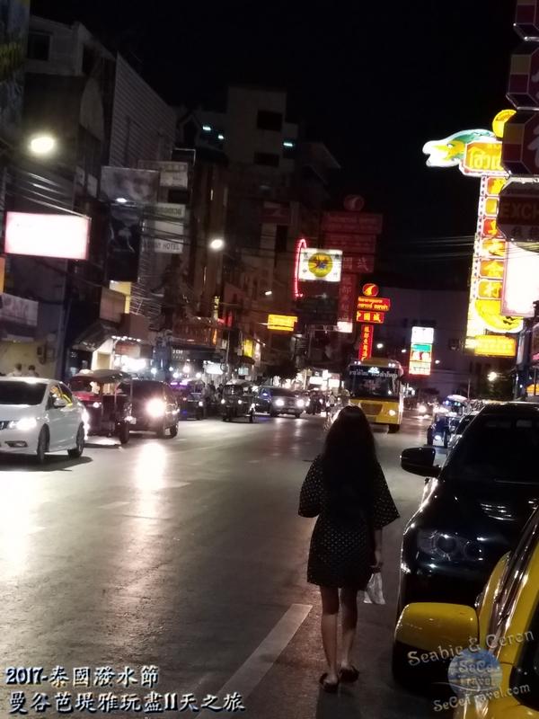 SeCeTravel-泰國潑水節-曼谷芭堤雅玩盡11天之旅-20170410-1076
