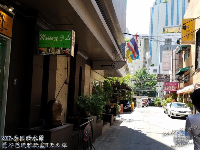 SeCeTravel-泰國潑水節-曼谷芭堤雅玩盡11天之旅-20170411-2015