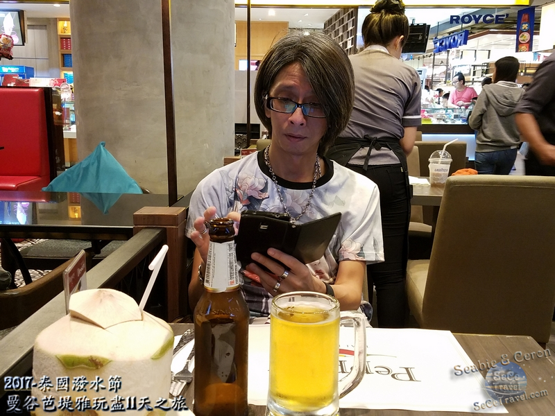 SeCeTravel-泰國潑水節-曼谷芭堤雅玩盡11天之旅-20170411-2017