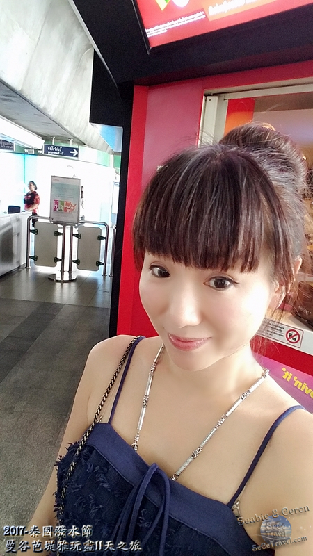 SeCeTravel-泰國潑水節-曼谷芭堤雅玩盡11天之旅-20170411-2029