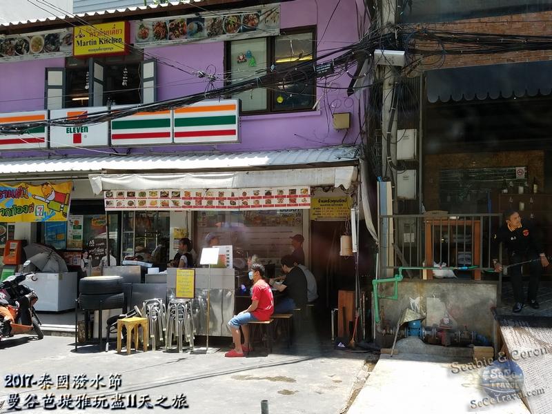 SeCeTravel-泰國潑水節-曼谷芭堤雅玩盡11天之旅-20170412-3022