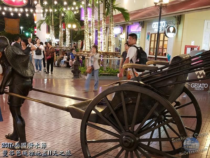 SeCeTravel-泰國潑水節-曼谷芭堤雅玩盡11天之旅-20170412-3180