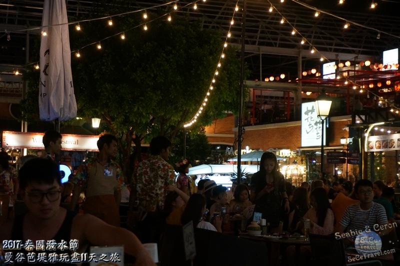 SeCeTravel-泰國潑水節-曼谷芭堤雅玩盡11天之旅-20170412-3204
