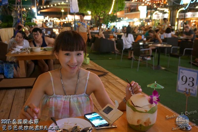 SeCeTravel-泰國潑水節-曼谷芭堤雅玩盡11天之旅-20170412-3212