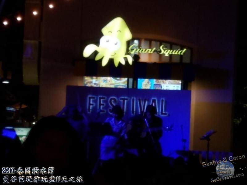 SeCeTravel-泰國潑水節-曼谷芭堤雅玩盡11天之旅-20170412-3217