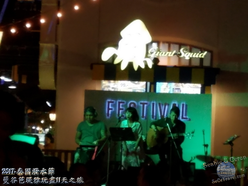 SeCeTravel-泰國潑水節-曼谷芭堤雅玩盡11天之旅-20170412-3219