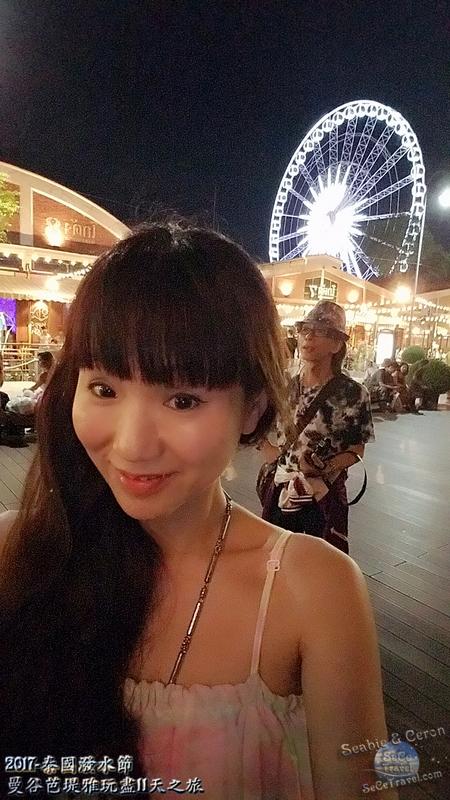SeCeTravel-泰國潑水節-曼谷芭堤雅玩盡11天之旅-20170412-3254