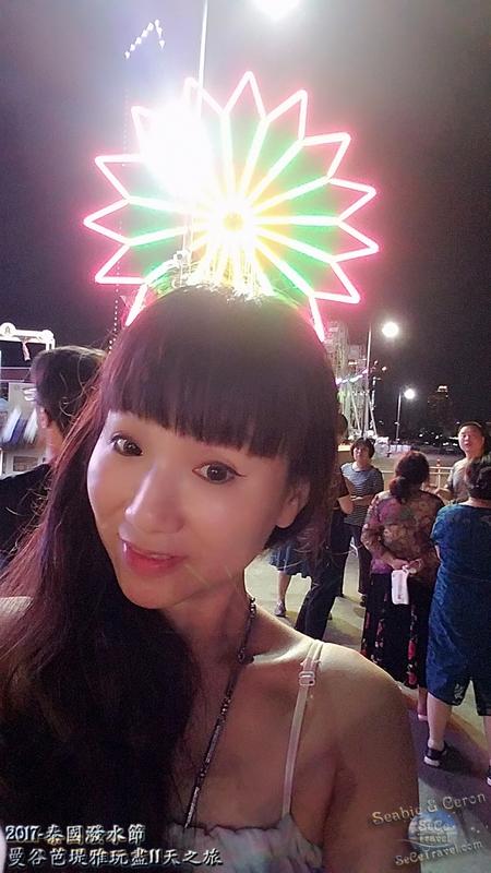 SeCeTravel-泰國潑水節-曼谷芭堤雅玩盡11天之旅-20170412-3257