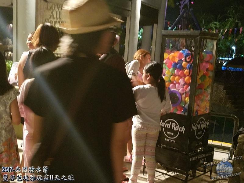 SeCeTravel-泰國潑水節-曼谷芭堤雅玩盡11天之旅-20170414-5087
