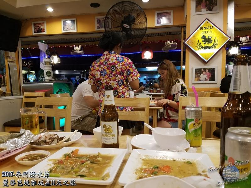 SeCeTravel-泰國潑水節-曼谷芭堤雅玩盡11天之旅-20170414-5106