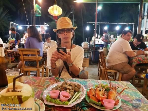 SeCeTravel-泰國潑水節-曼谷芭堤雅玩盡11天之旅-20170416-7054