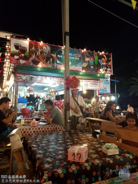 SeCeTravel-泰國潑水節-曼谷芭堤雅玩盡11天之旅-20170416-7063