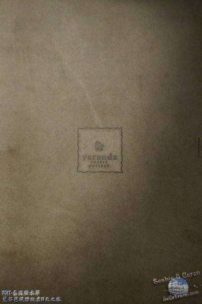 SeCeTravel-泰國潑水節-曼谷芭堤雅玩盡11天之旅-20170419-10171