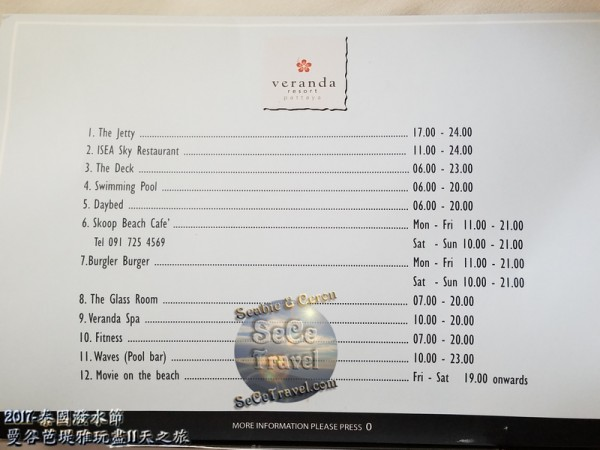 SeCeTravel-泰國潑水節-曼谷芭堤雅玩盡11天之旅-20170420-11085