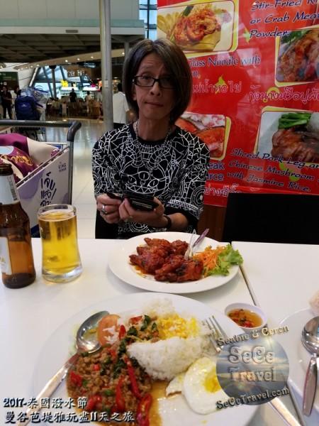 SeCeTravel-泰國潑水節-曼谷芭堤雅玩盡11天之旅-20170420-11093
