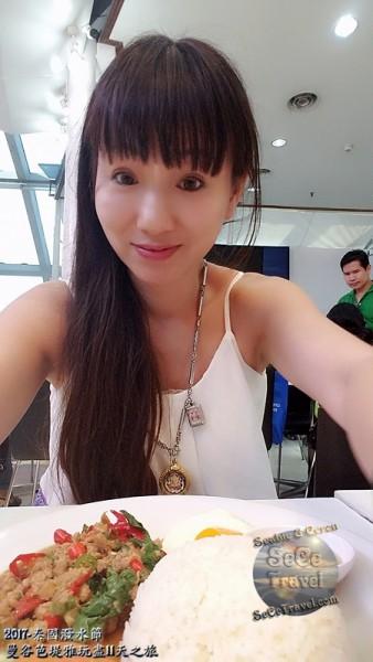 SeCeTravel-泰國潑水節-曼谷芭堤雅玩盡11天之旅-20170420-11094