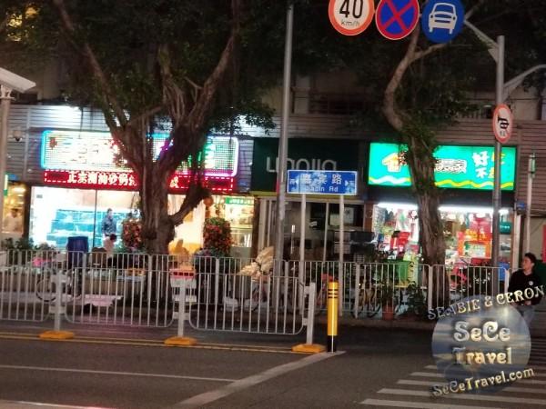 SeCeTravel-20180217-19-深圳-030