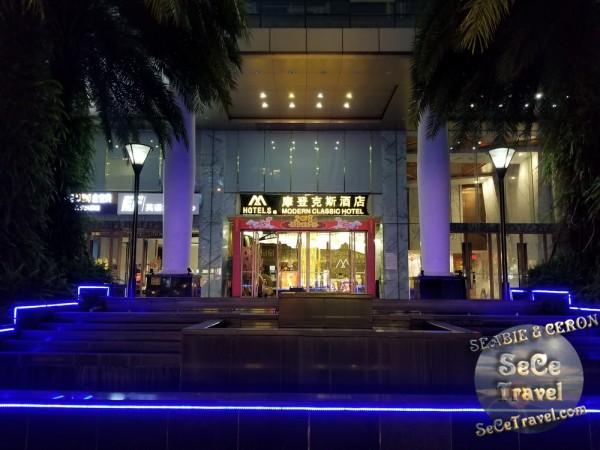 SeCeTravel-20180217-19-深圳-084