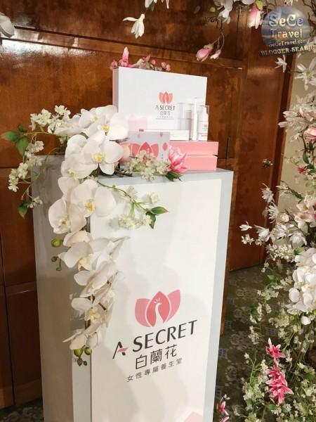 SeCeTravel-20180224-白蘭花發佈會-033