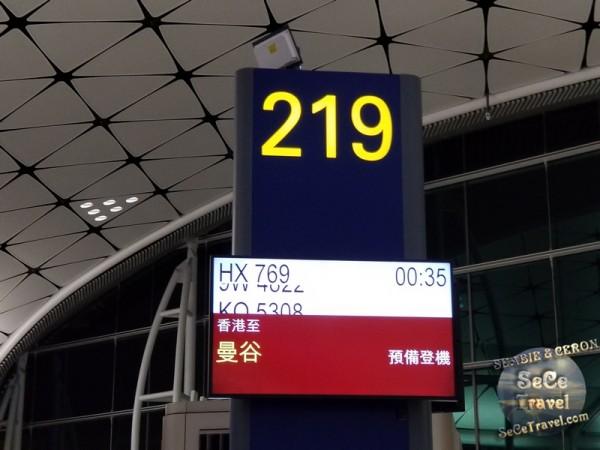 SeCeTravel-曼谷5天新探索之旅-20180509-1036