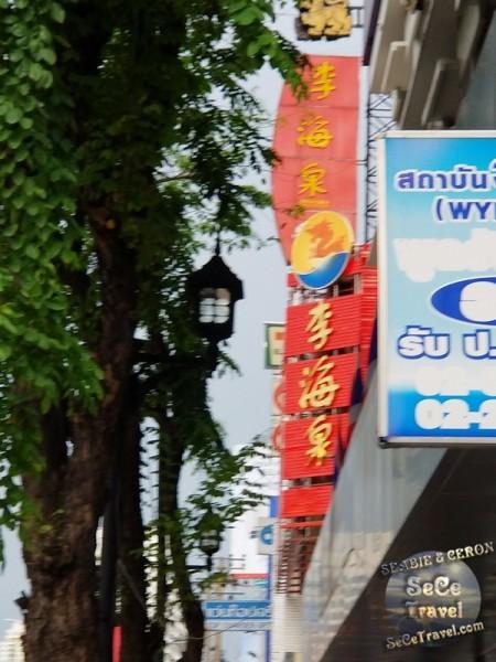 SeCeTravel-曼谷5天新探索之旅-20180511-2047