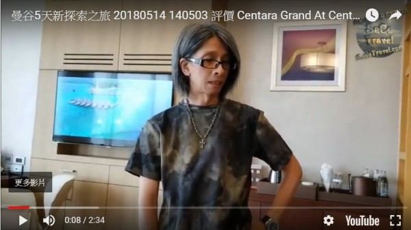 SeCeTravel-曼谷5天新探索之旅-20180514_140503-評價-Centara Grand At Centralworld-4814