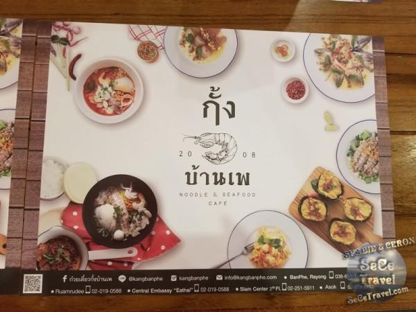 SeCeTravel-曼谷5天新探索之旅-20180513-4053