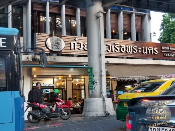 SeCeTravel-曼谷5天新探索之旅-20180513-4127