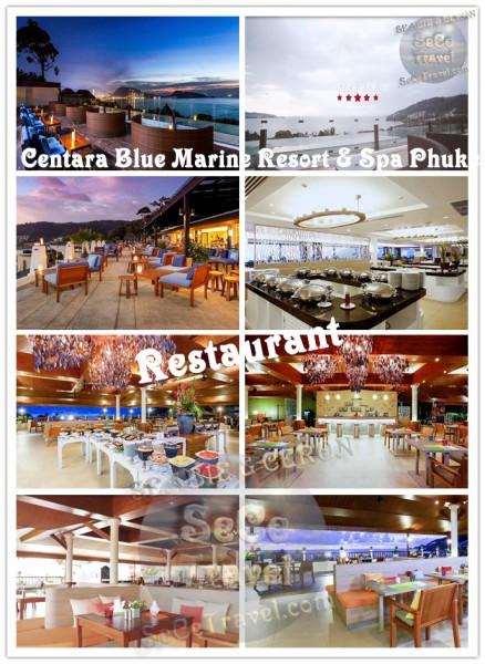 Centara Blue Marine Resort & Spa Phuket-restaurant