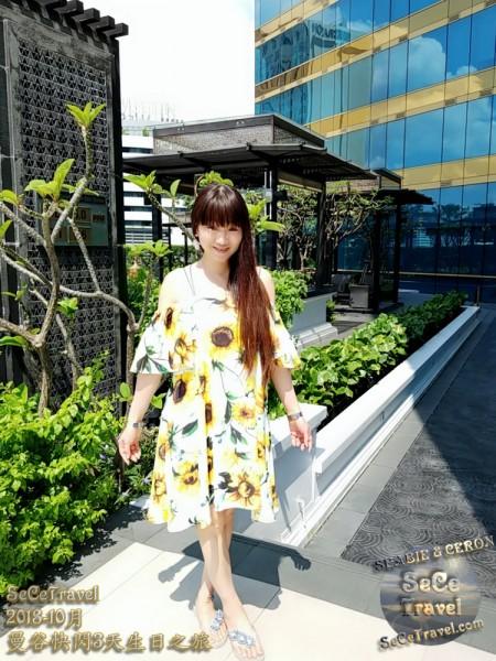 SeCeTravel-2018-10月-曼谷快閃3天生日之旅-20181016-3026