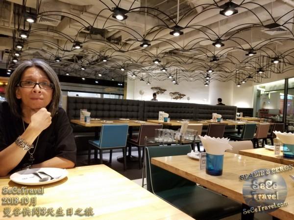 SeCeTravel-2018-10月-曼谷快閃3天生日之旅-20181016-3069